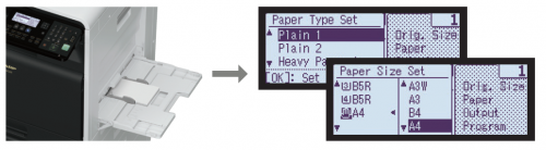 Automatic Paper Setting Screen